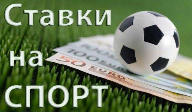 Сайты для анализа ставок на спорт в беларуси